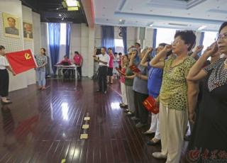 庆祝中国共产党成立九十五周年重温入党誓词