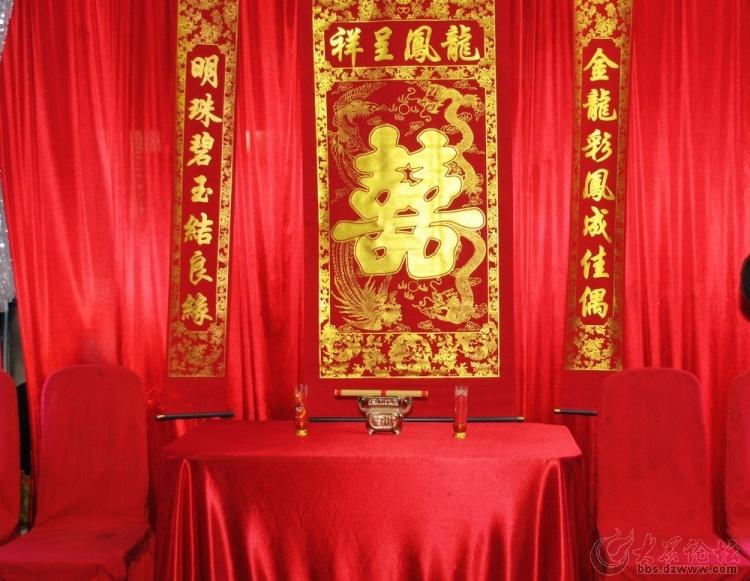 大花轿----------中式传统婚礼