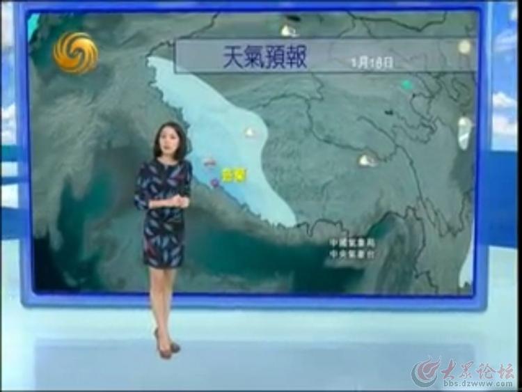 咱青岛的天气预报播音员能再雷点不?差距也忒大了点