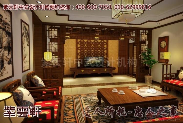 别墅电视背景墙中式设计效果图