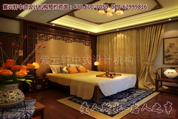 上海简约别墅中式装修设计解决方案      古典别墅中式装修的卧室