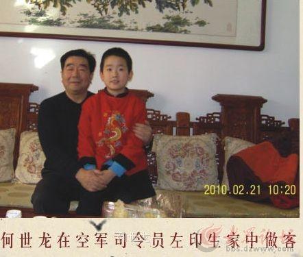中国书画神童何世龙在成武