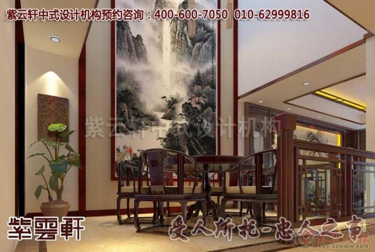 别墅中庭餐厅中式装修效果图