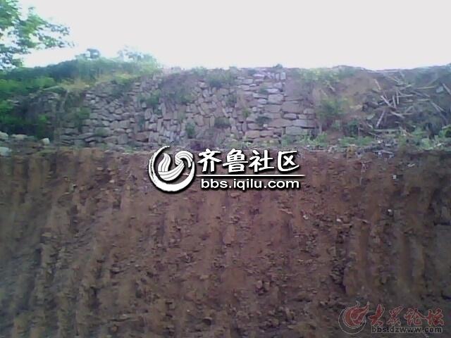 山东省青州市王坟镇九龙峪非法征地并雇凶打人