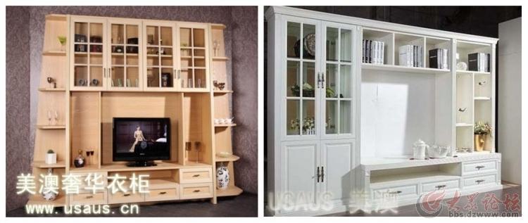 组合柜清洁保养细则; 客厅组合柜的清洁; 百利无一害的电视柜图片
