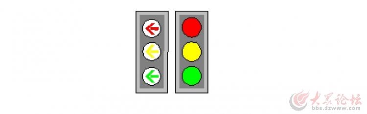日照道路交通信号灯,想说爱你不容易