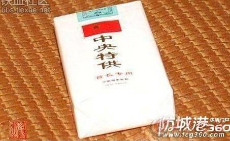 中南海 美女/2013/4/17 18:03 上传