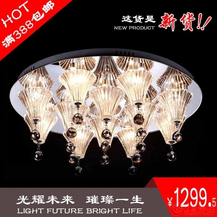 欧式灯饰奢华圆型led水晶吸顶灯客厅卧室餐厅灯具
