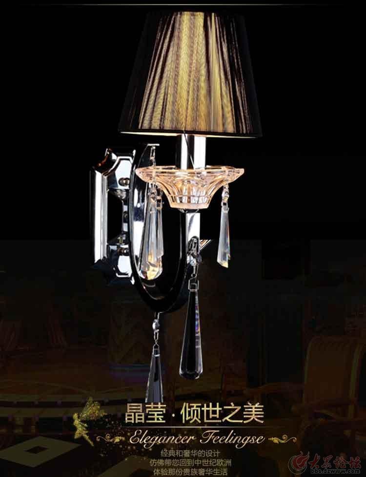 合悦-欧式水晶壁灯-新古典奢华卧室床头灯饰-特价