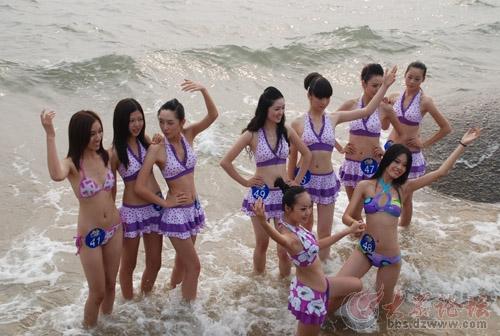 海边美女一群 娱乐灌水