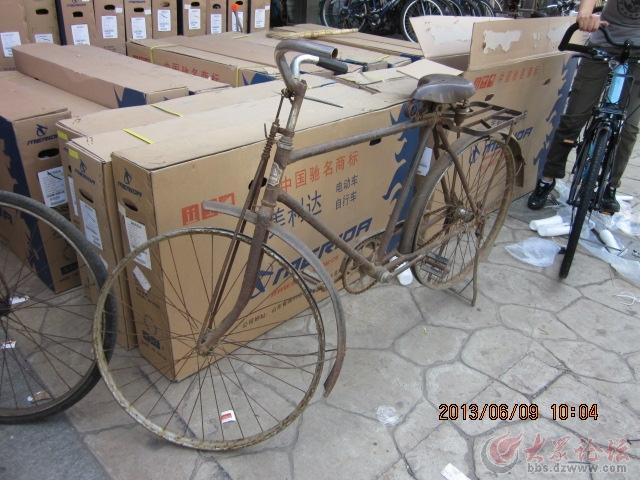 古董自行车 求鉴定