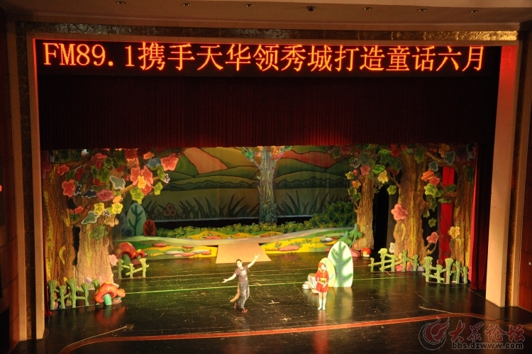 童话剧大森林图片展示