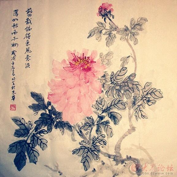 李怀芝花鸟画集 出版