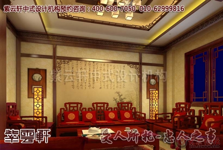 现代中式风格餐饮会所设计装修案例_品味古典文化图片