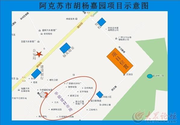 2014新疆阿克苏爆炸_阿克苏16团地图展示_地图分享