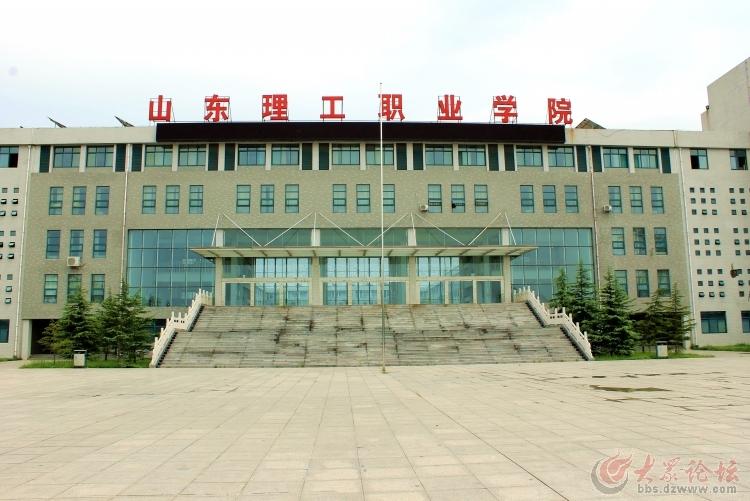 济宁山东理工职业学院图片