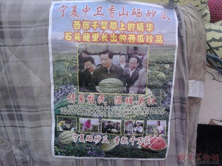 用原国家领导人肖像做广告 违法图片