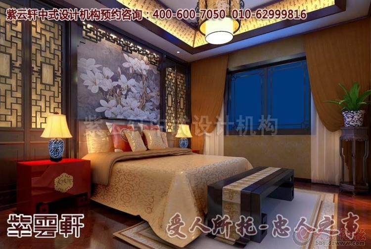 中式顶楼卧室设计装修效果图
