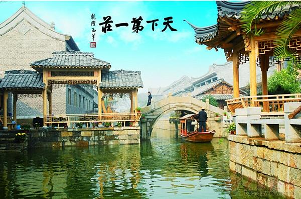 【报名开始】台儿庄运河古城 冠世榴园两日游活动方案!