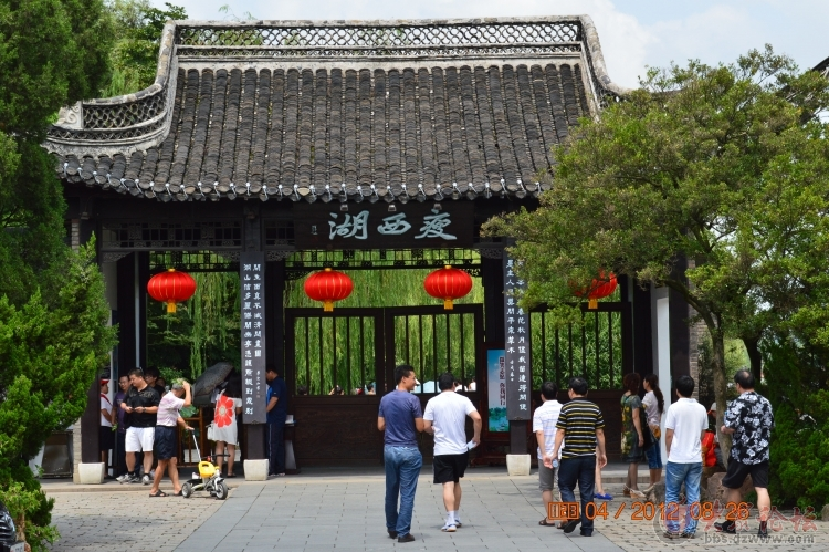 (曹县)国家5a景区----扬州瘦西湖