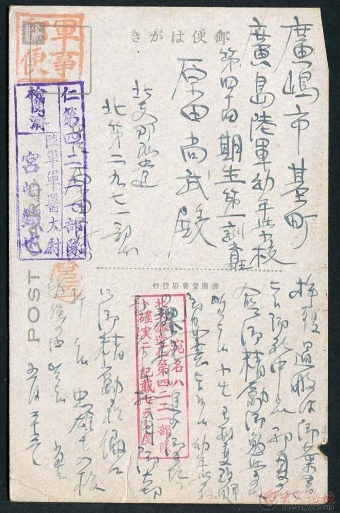 个人藏品明信片上的济南府 老济南们来看看吧