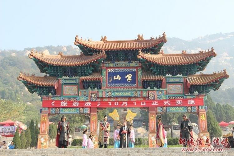 据了解,为做火十一国庆旅游,峄山风景区进行了精心筹备.