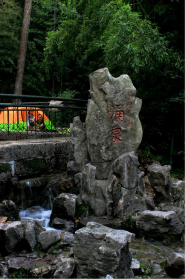 济南涌泉竹林风景区,位于济南南部山区,涌泉是济南七十二名泉之一