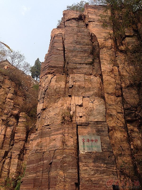 太行山辉县的秋沟风景区—五龙潭大峡谷(手机拍摄)