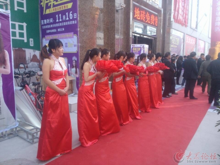 【单县】寒冬中''楚楚冻人''的美女们 菏泽论坛