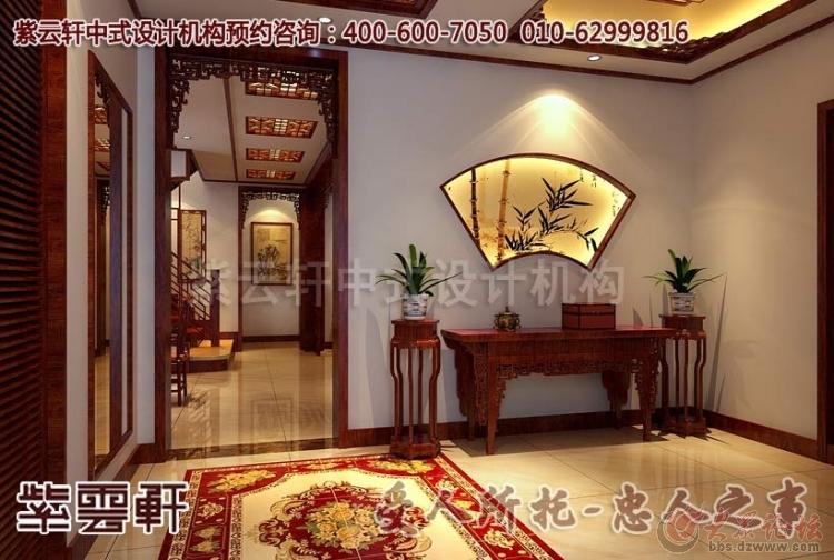 常州简约别墅门厅中式设计装修效果图   纵观整体设计,室内