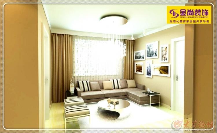 金河苑 120平现代家庭装修设计