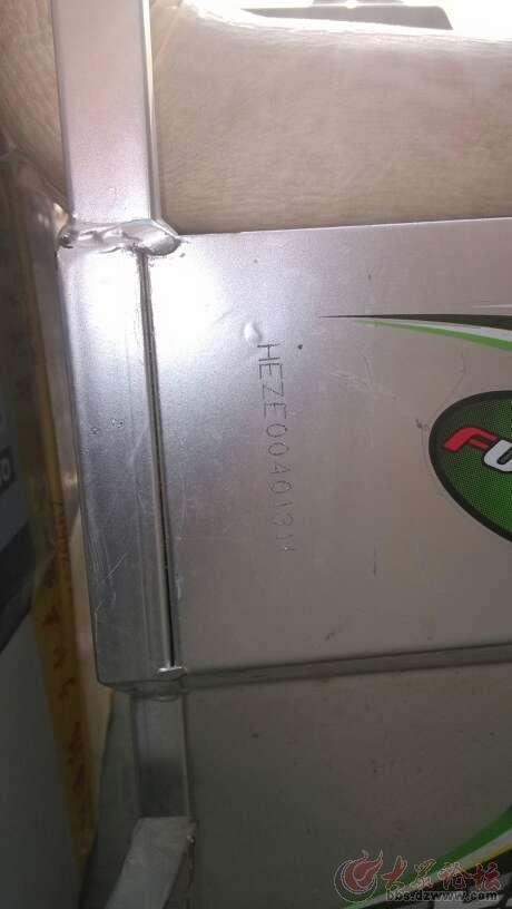 在牡丹区东关小学门口免费为电动车登记打码了小学中心岩溪图片