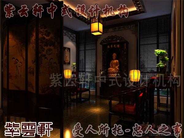 红木家具佛堂设计中式设计装修效果图