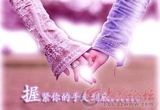 原创:大斌哥随笔生活日记《悟爱》 - 大彬哥 - 姚常平的博客