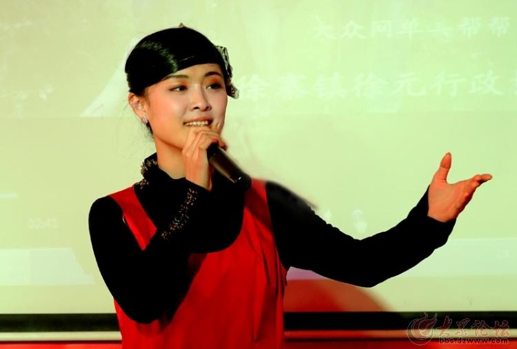 大众网单县团2014年会拾零