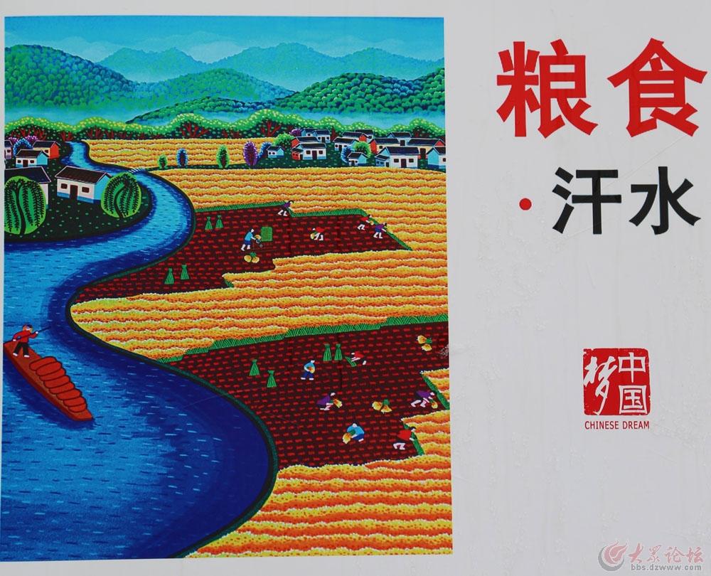 年画——大善大美中国梦图片