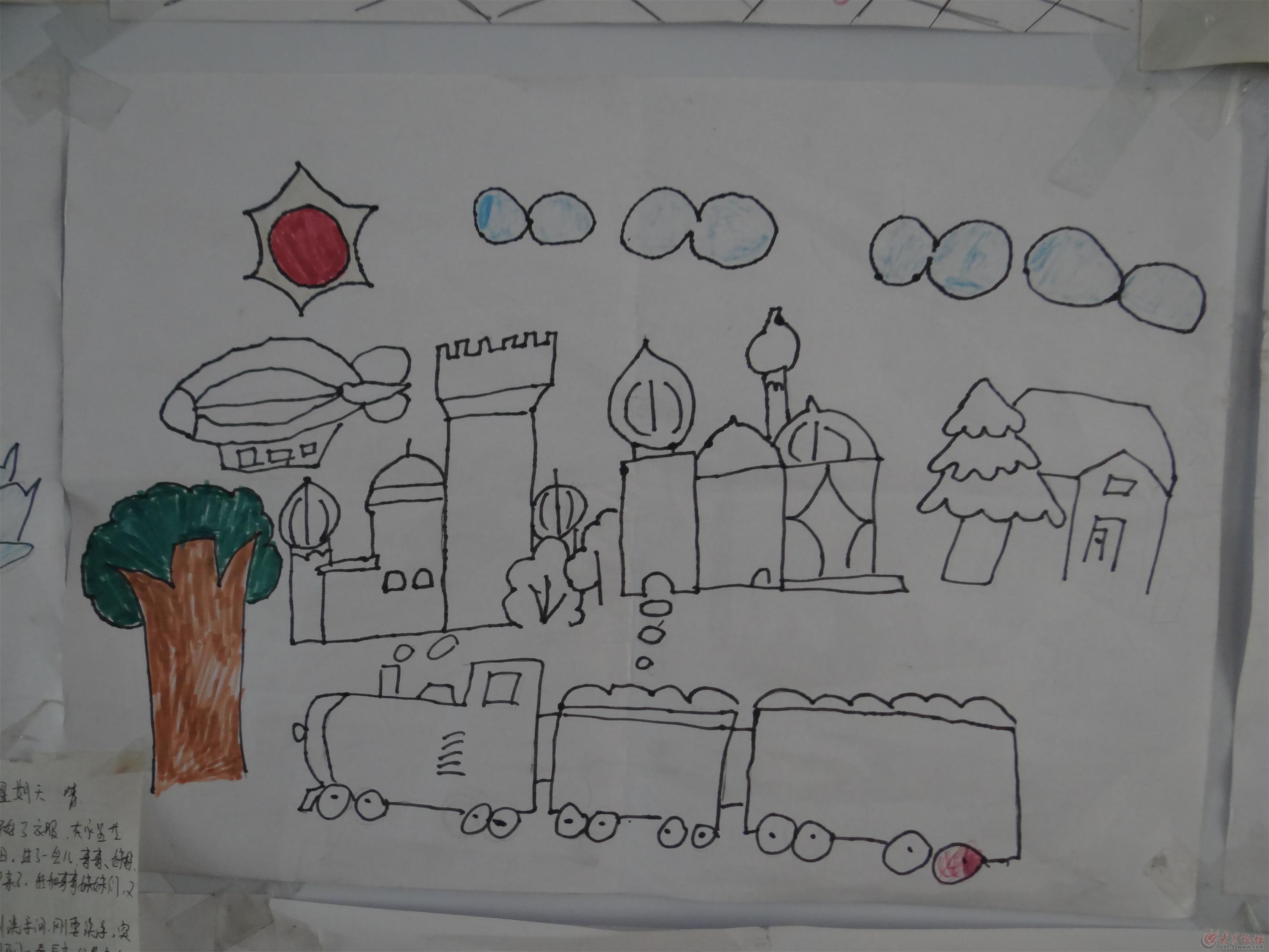 小学生美术作品