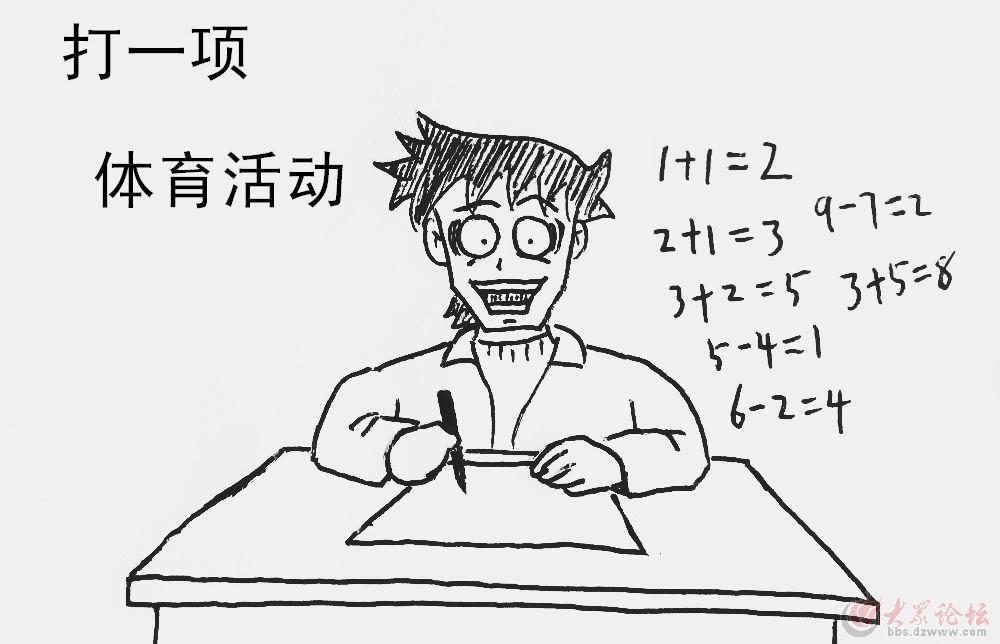 【原创漫画】十五的月亮十六圆——战乱夕阳版打灯谜