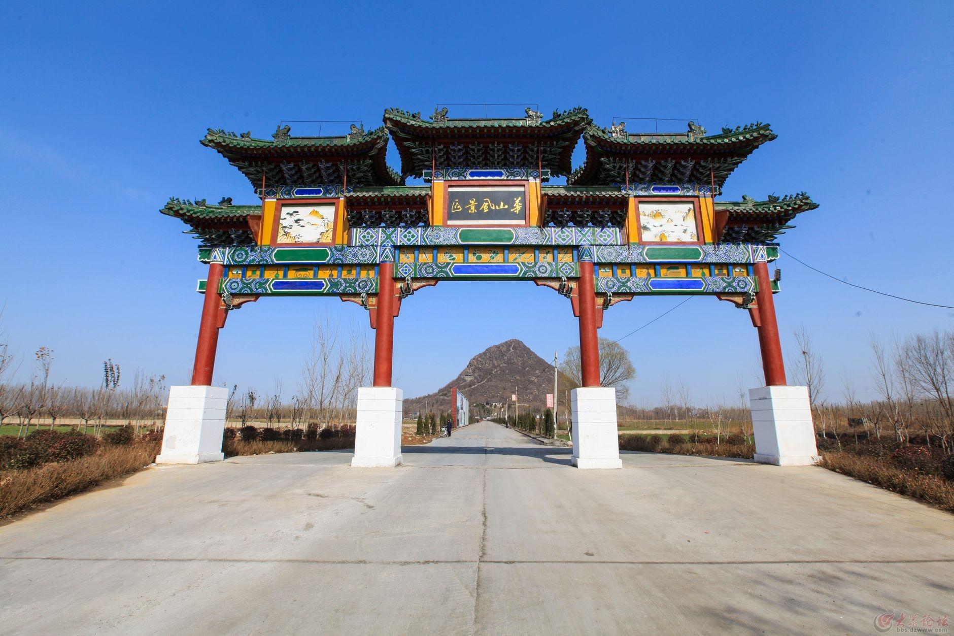 华山风景区牌楼