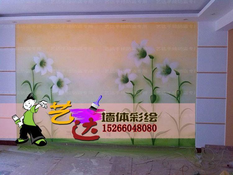东营手绘墙哪家好-东营艺达手绘墙-东营空间主题彩绘公司-东营围墙墙