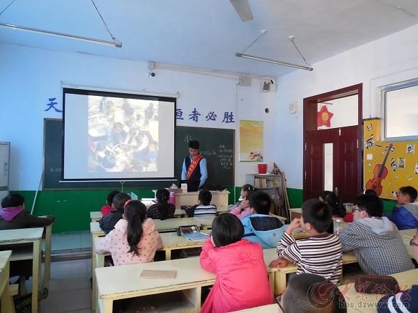资源环境与v小学小学走进小学北路湖滨,开展世学院育才西校区图片