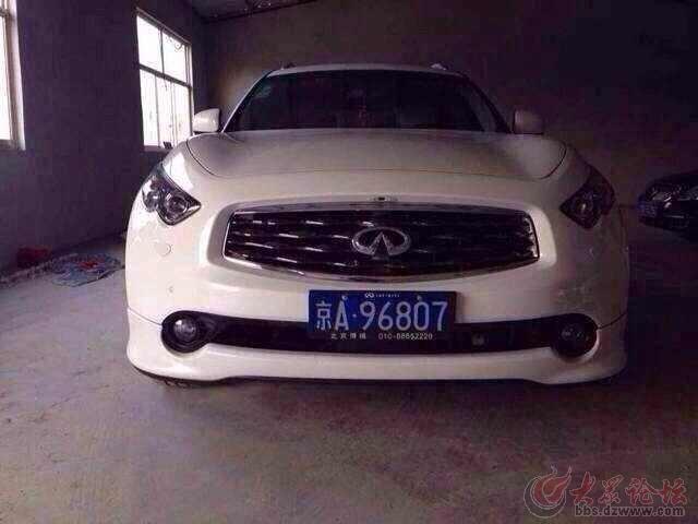 转让北京名人 北京牌照 英菲尼迪越野车高清图片