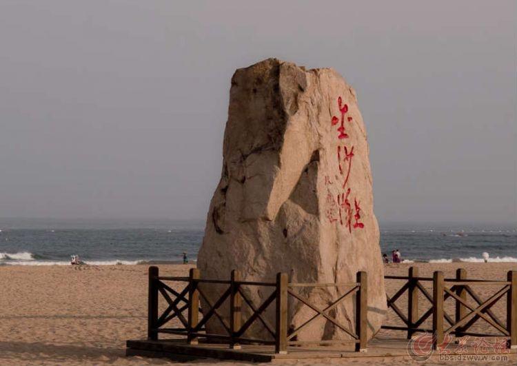 早乘车赴日照,游览灯塔风景区(约40分钟):临碣石,观沧海.