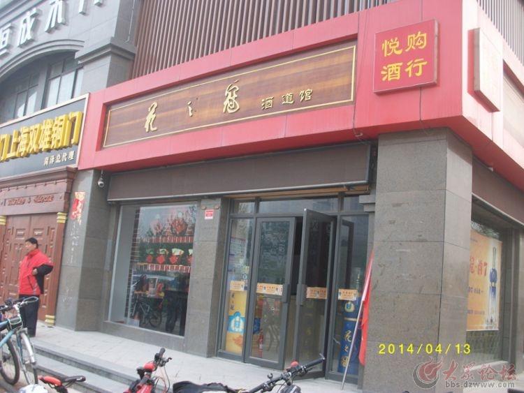 zgl俱乐部骑行巨野花冠酒厂!
