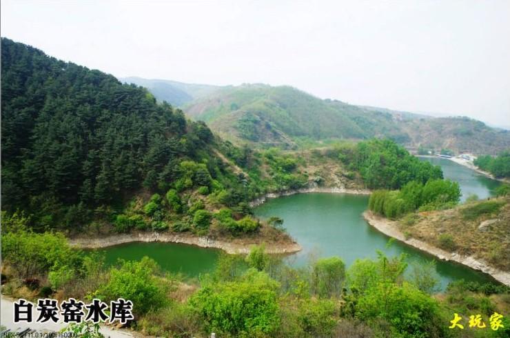 :白炭窑水库位于济南西营镇