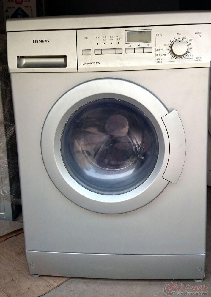西门子高端滚筒洗衣机2