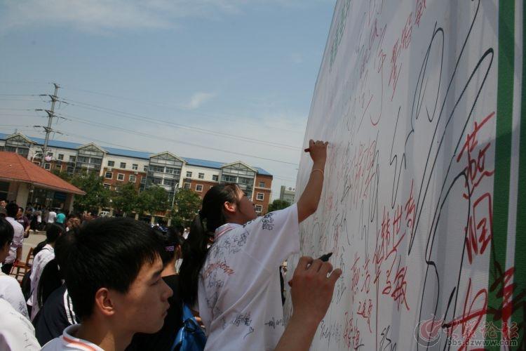 东营市育才学校毕业生签名墙