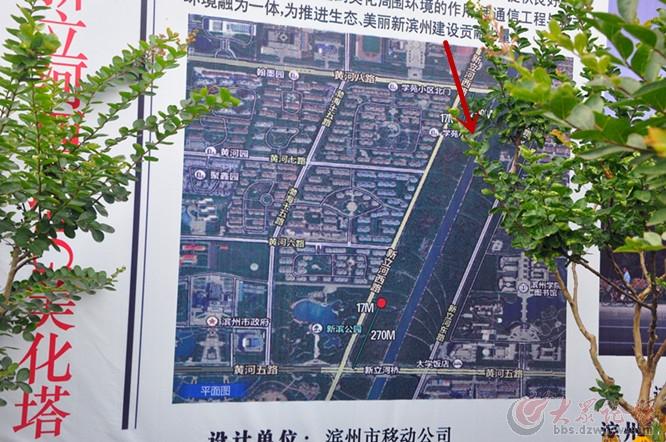 学苑小区127名业主联名抗议移动4g信号塔规划选址