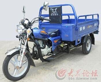 转让宗申125三轮摩托车一辆