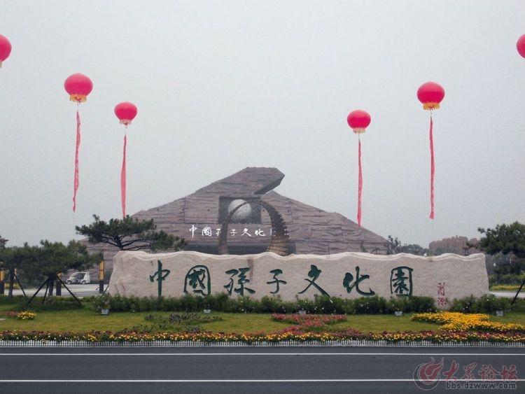 广饶孙子文化旅游区一期项目对外开放 - 东营新闻